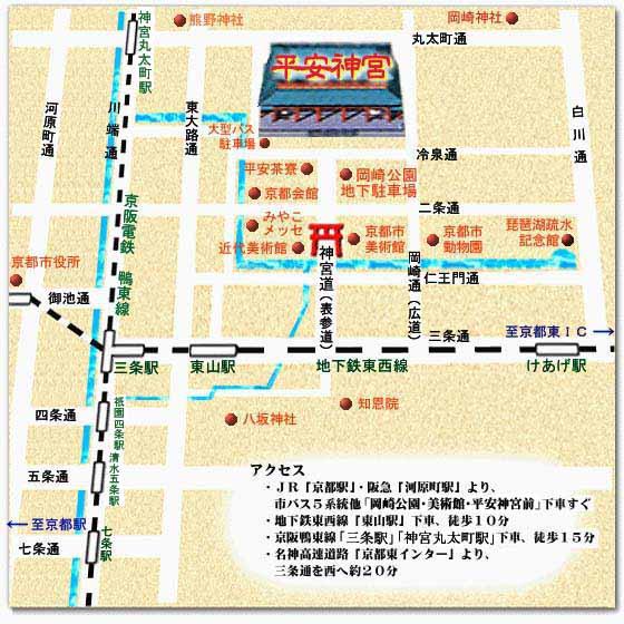 平安神宮 地図