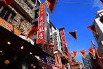神戸元町南京町の春節祭!