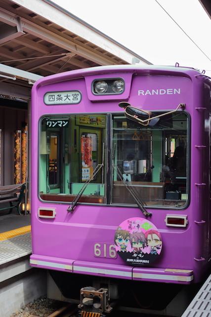 京都 嵐電