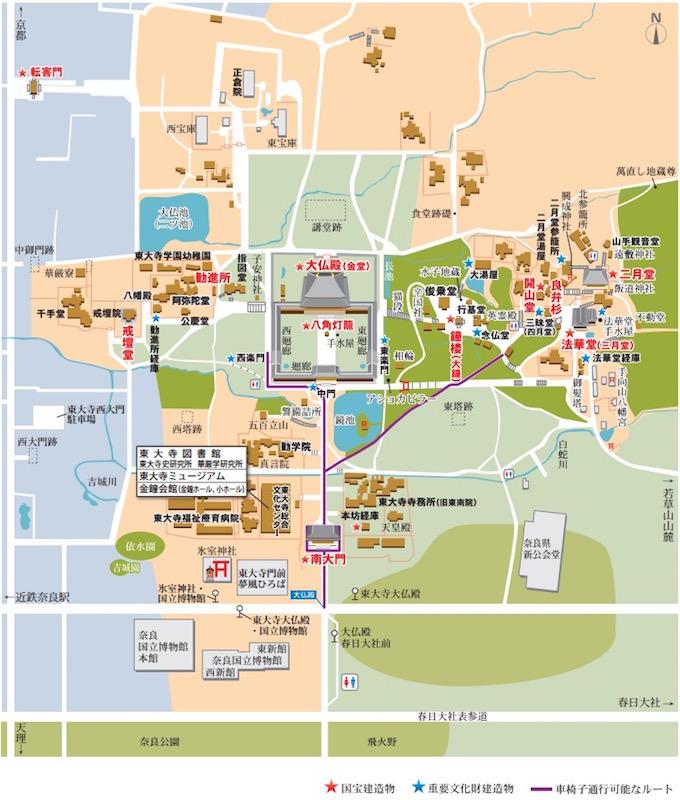 奈良東大寺境内案内図