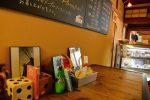 京都のカフェ(Vol.7)