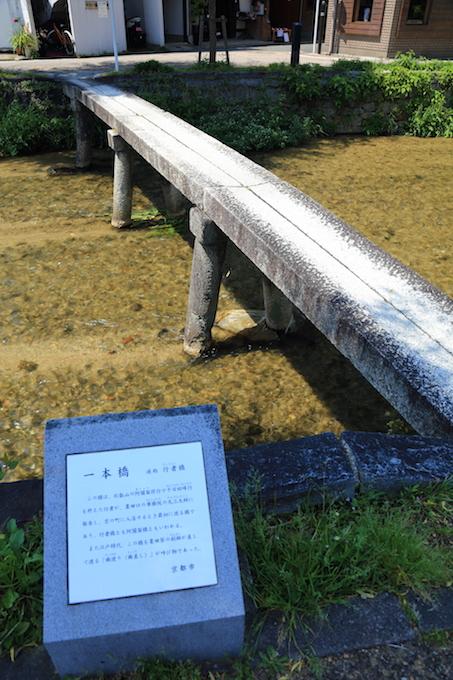 京都白川一本橋