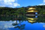 金閣寺へ初詣 2017