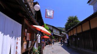 京都 清水寺の参道