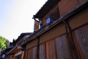 京都 二年坂 スターバックス