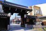 京都の路地裏散歩(Part6)
