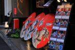 京都の路地裏散歩(Part7)