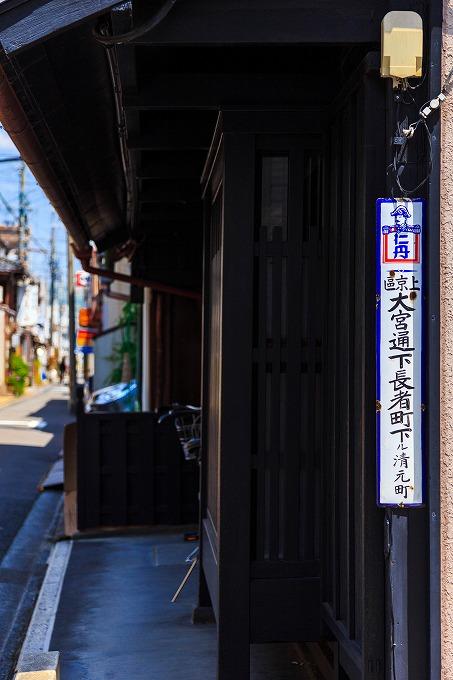 京都 大宮通