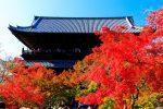 京都 南禅寺の紅葉 2020
