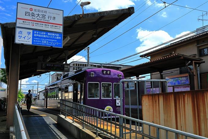 嵐電 嵯峨駅